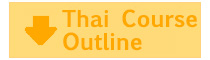 Thai-course-outline